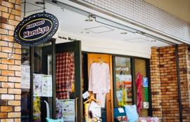 横浜のふとん専門店 まるきょう